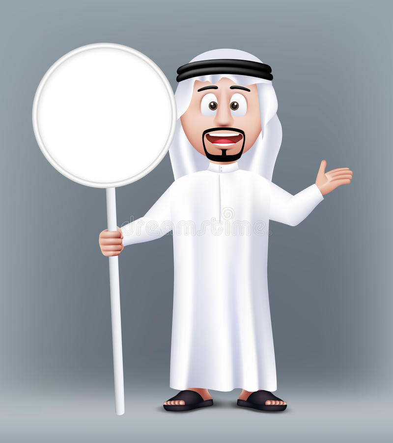Ρεαλιστικός τρισδιάστατος όμορφος Σαουδάραβας - αραβικός χαρακτήρας ατόμων ελεύθερη απεικόνιση δικαιώματος
