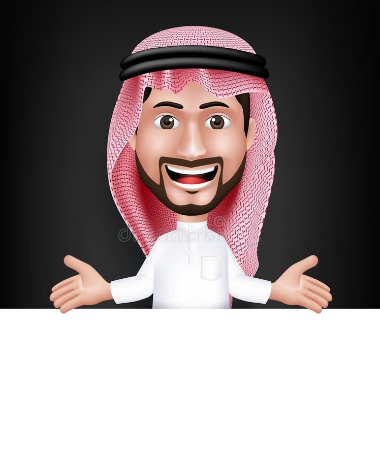 Ρεαλιστικός χαμογελώντας όμορφος Σαουδάραβας - αραβικός χαρακτήρας ατόμων διανυσματική απεικόνιση