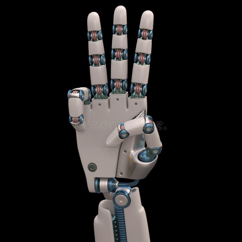 Ρομπότ τρία στοκ φωτογραφίες με δικαίωμα ελεύθερης χρήσης