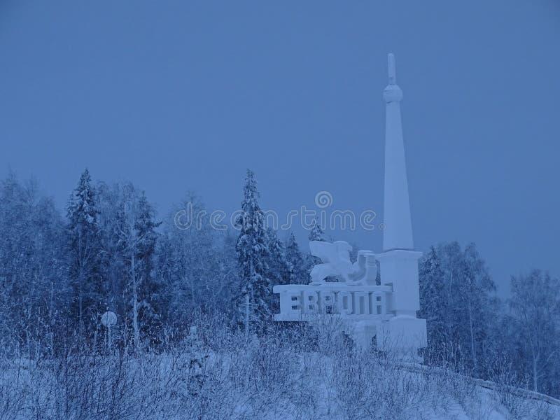 Ρωσία Ταξίδι μέσω του χειμώνα Ural στοκ εικόνες με δικαίωμα ελεύθερης χρήσης