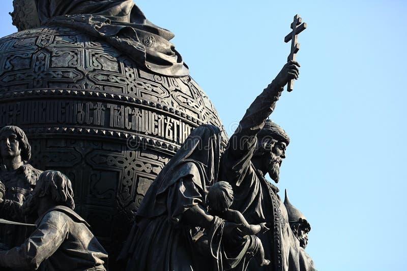 Ρωσία - Velikiy Novgorod στοκ φωτογραφία με δικαίωμα ελεύθερης χρήσης