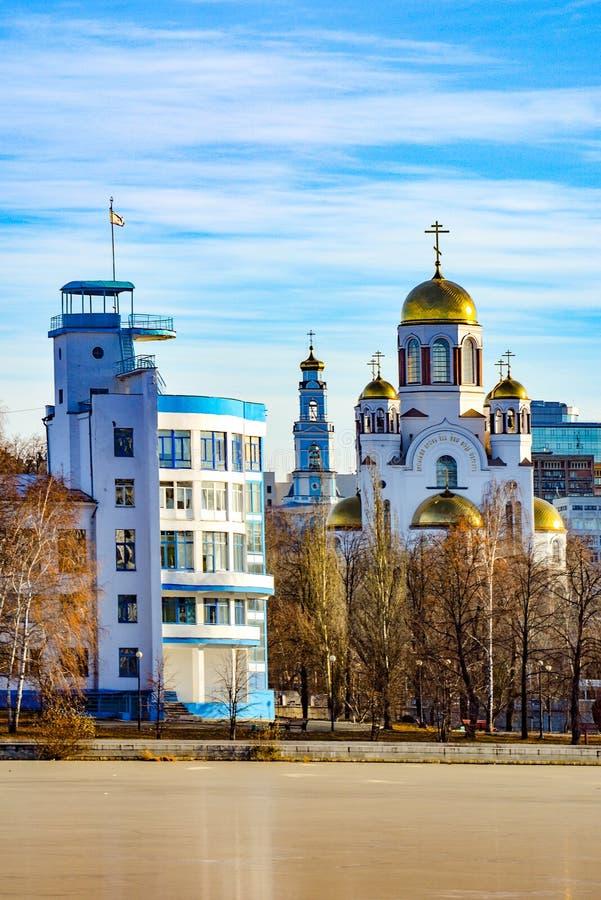 Ρωσία yekaterinburg Διάσημες εικονικές θέσεις στην πόλη στοκ φωτογραφίες με δικαίωμα ελεύθερης χρήσης