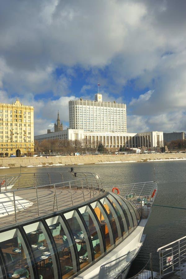 ΡΩΣΙΑ, ΜΟΣΧΑ - 15 ΦΕΒΡΟΥΑΡΊΟΥ: Ρωσικός Λευκός Οίκος το 2017 στοκ εικόνες