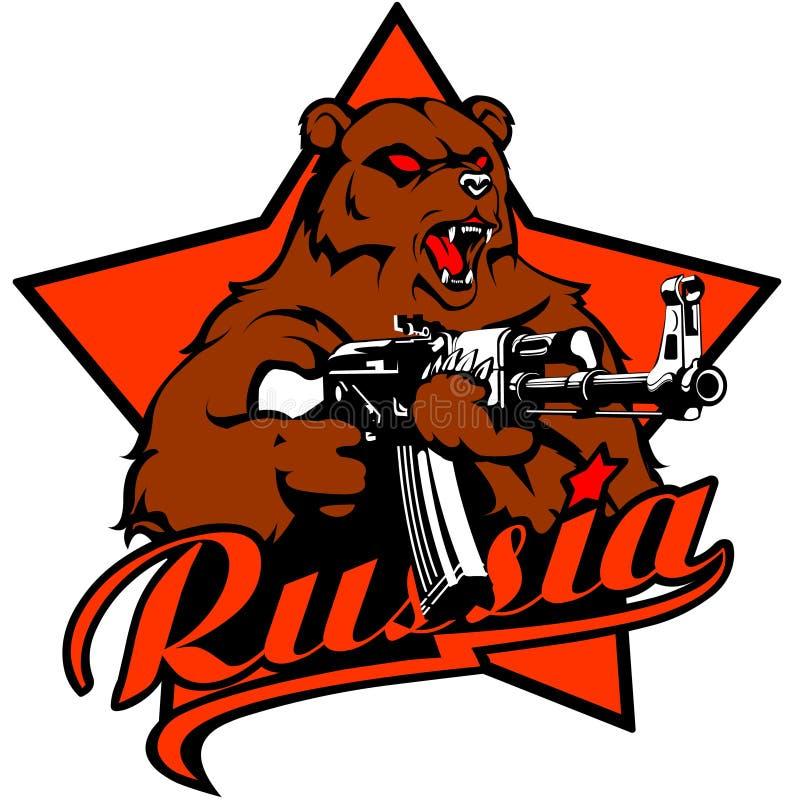 Ρωσικά αντέξτε με το καλάζνικοφ στοκ φωτογραφία με δικαίωμα ελεύθερης χρήσης