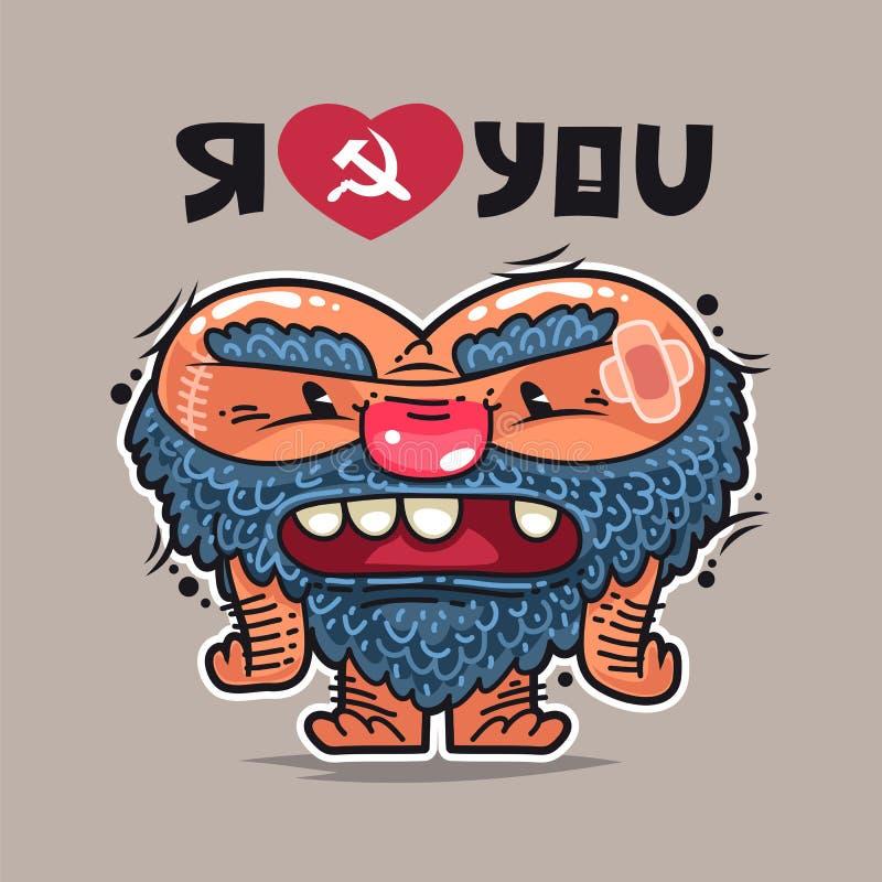 Ρωσική αγάπη ελεύθερη απεικόνιση δικαιώματος