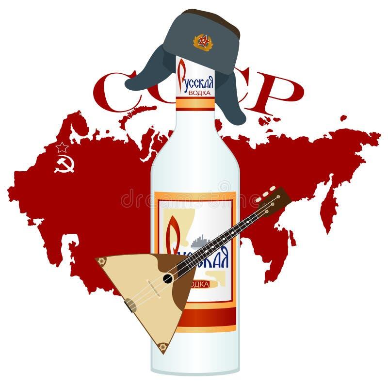 Ρωσική βότκα ελεύθερη απεικόνιση δικαιώματος