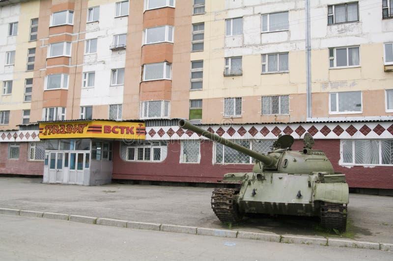 ρωσική δεξαμενή πόλεων στοκ φωτογραφίες με δικαίωμα ελεύθερης χρήσης