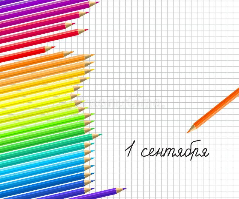 Ρωσική μετάφραση της επιγραφής: Την 1η Σεπτεμβρίου στο υπόβαθρο φύλλων βιβλίων σχολικής άσκησης του εγγράφου και τη γραφή παιδιών ελεύθερη απεικόνιση δικαιώματος