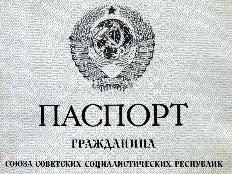 Ρωσική σελίδα διαβατηρίων στοκ φωτογραφίες