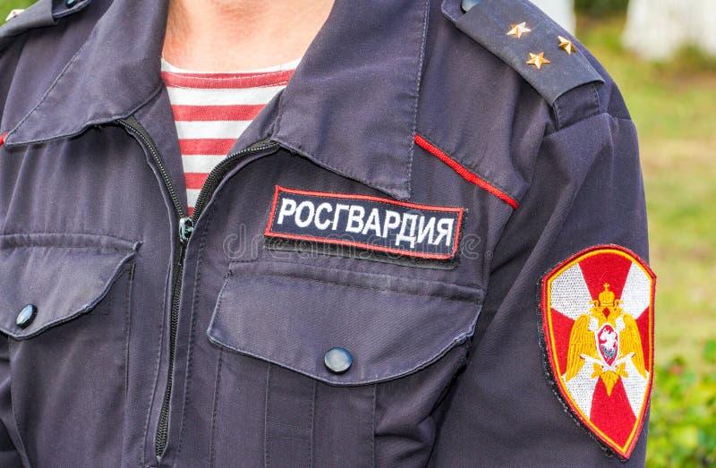 Ρωσικός αστυνομικός σε ομοιόμορφο της εθνικής φρουράς του Russi στοκ φωτογραφία