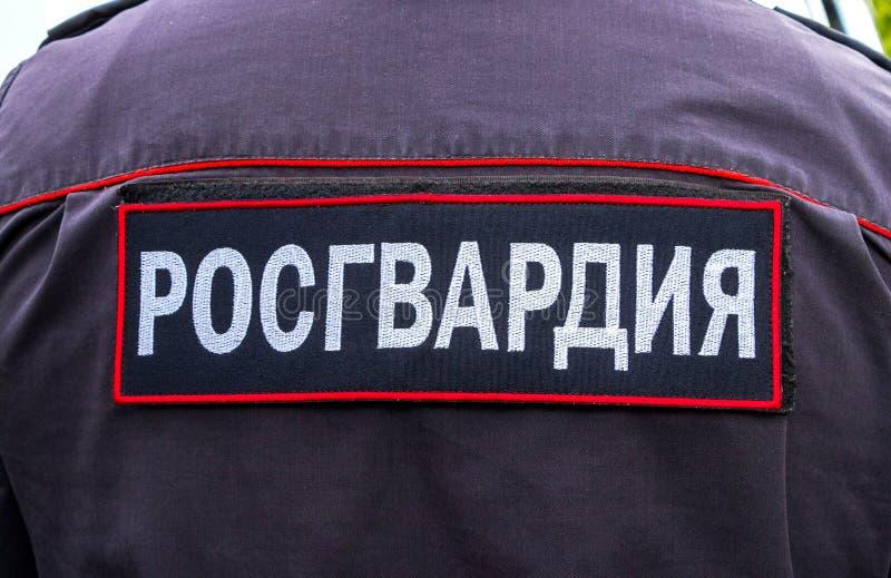 Ρωσικός αστυνομικός σε ομοιόμορφο της εθνικής φρουράς του Russi στοκ φωτογραφία με δικαίωμα ελεύθερης χρήσης
