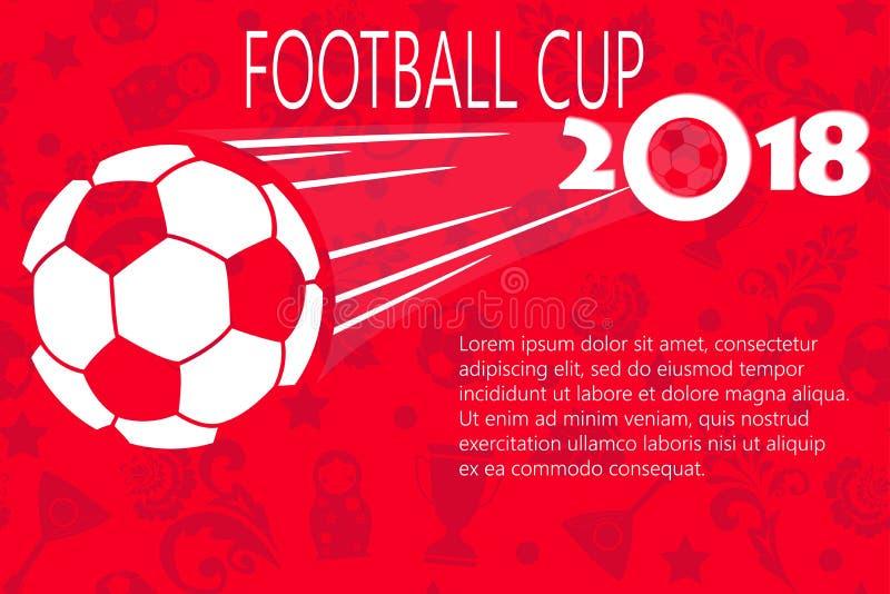 Ρωσικό υπόβαθρο Παγκόσμιου Κυπέλλου 2018, σχέδιο με τα σύγχρονα και παραδοσιακά στοιχεία απεικόνιση αποθεμάτων