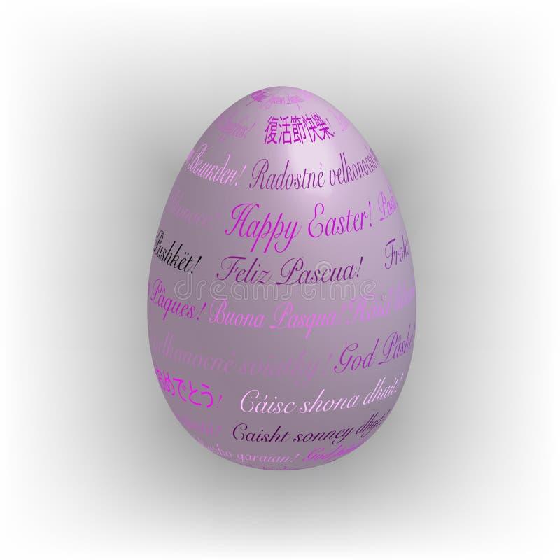 Ρόδινο αυγό μόδας, ευτυχής εγγραφή Πάσχας σε όλες τις γλώσσες στο τρισδιάστατο ρεαλιστικό αυγό Τρισδιάστατο αυγό με το κείμενο το ελεύθερη απεικόνιση δικαιώματος