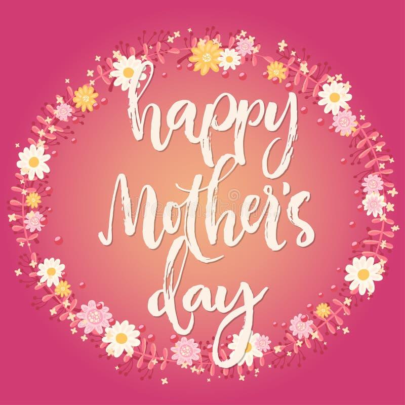 Ρόδινη ευχετήρια κάρτα ημέρας της ευτυχούς μητέρας διανυσματική απεικόνιση