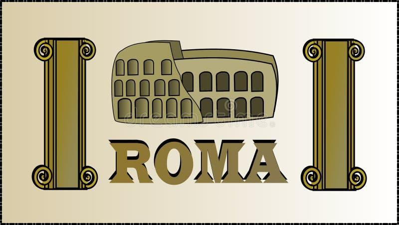 Ρώμη Coliseum διανυσματική απεικόνιση