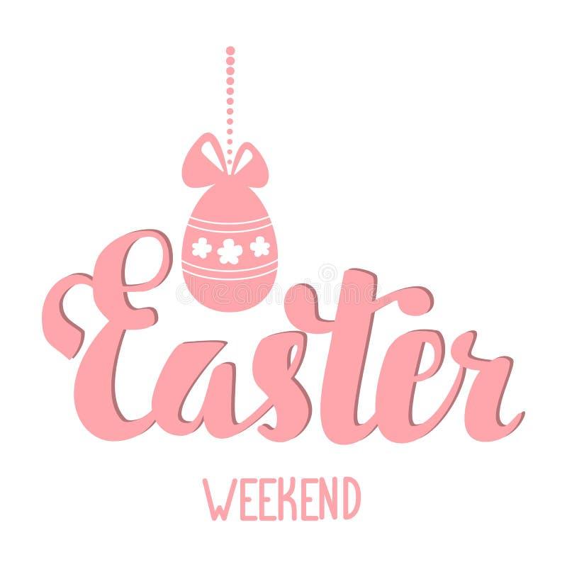 Σαββατοκύριακο Πάσχας Εγγραφή χεριών Πάσχας Αυγό Πάσχας με την ένωση τόξων σε μια σειρά των χαντρών απεικόνιση αποθεμάτων