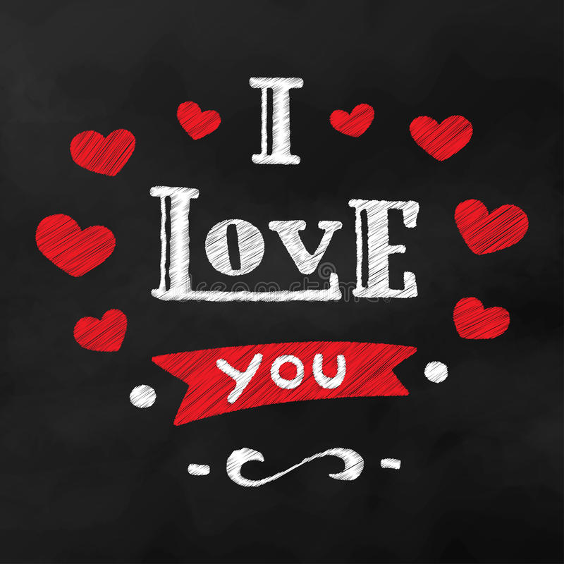 σας αγαπώ Όμορφη εγγραφή στοκ εικόνες με δικαίωμα ελεύθερης χρήσης