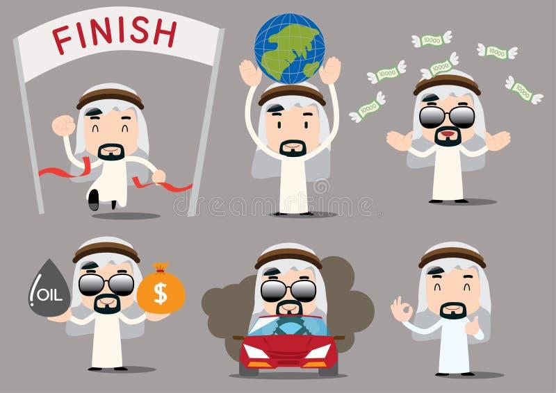 Σειρά επιχειρηματιών - αραβικοί πλούσιοι ελεύθερη απεικόνιση δικαιώματος