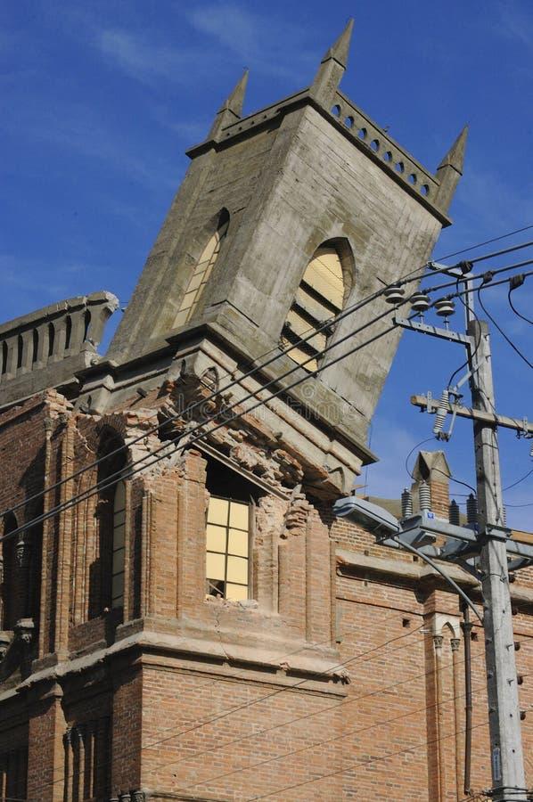 σεισμός της Χιλής 02 27 2010 στοκ εικόνες με δικαίωμα ελεύθερης χρήσης