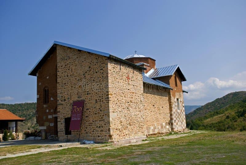 Σερβικό ορθόδοξο μοναστήρι, Banjska, Κόσοβο στοκ εικόνα