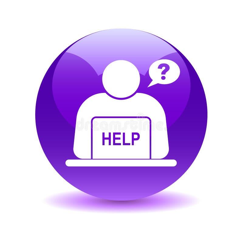 Σε απευθείας σύνδεση κουμπί βοήθειας απεικόνιση αποθεμάτων