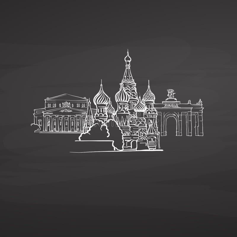 Σημάδια της Μόσχας Ρωσία στον πίνακα ελεύθερη απεικόνιση δικαιώματος