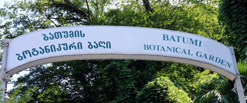 Σημάδι βοτανικών κήπων Batumi στοκ φωτογραφίες με δικαίωμα ελεύθερης χρήσης