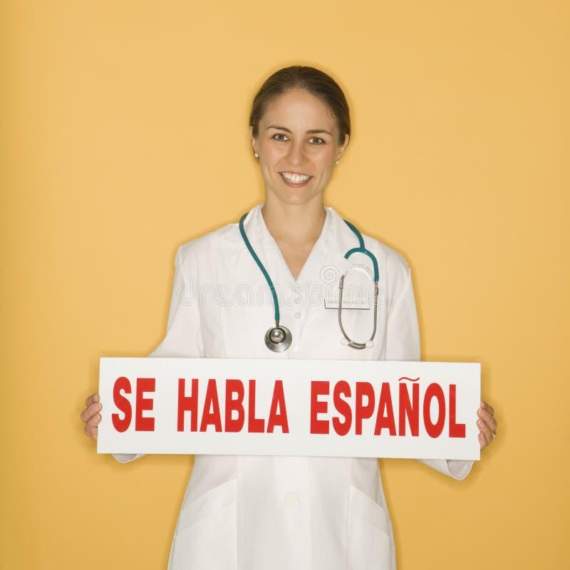 σημάδι ισπανικά γιατρών στοκ φωτογραφία