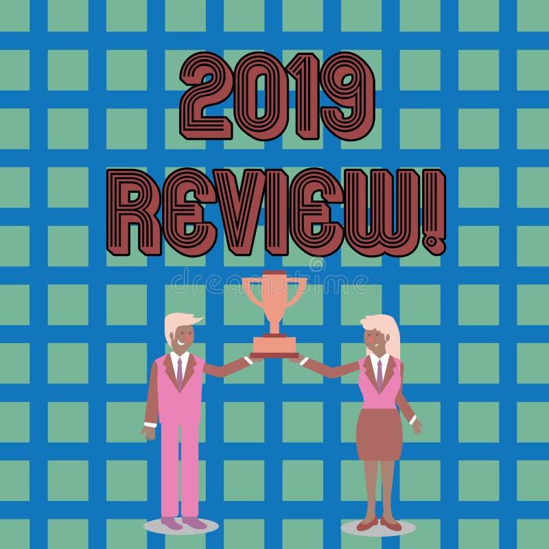 Σημάδι κειμένων που παρουσιάζει αναθεώρηση του 2019 Η εννοιολογική φωτογραφία που θυμάται τις προηγούμενο ενέργειες ή το αγαθό γε ελεύθερη απεικόνιση δικαιώματος
