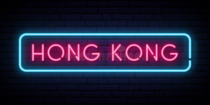 Σημάδι νέου Χονγκ Κονγκ ελεύθερη απεικόνιση δικαιώματος