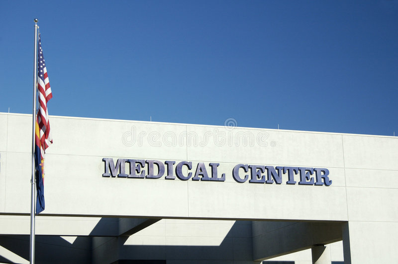 σημάδι νοσοκομείων στοκ εικόνα