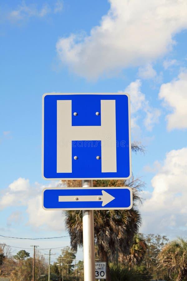 σημάδι νοσοκομείων στοκ φωτογραφία με δικαίωμα ελεύθερης χρήσης