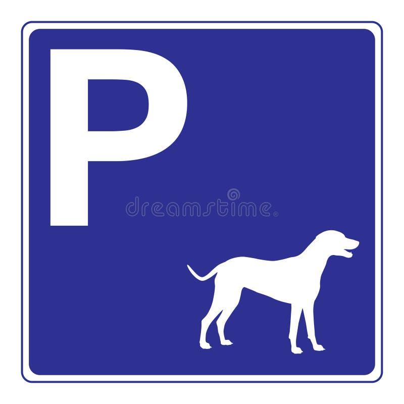 Σημάδι πάρκων σκυλιών απεικόνιση αποθεμάτων