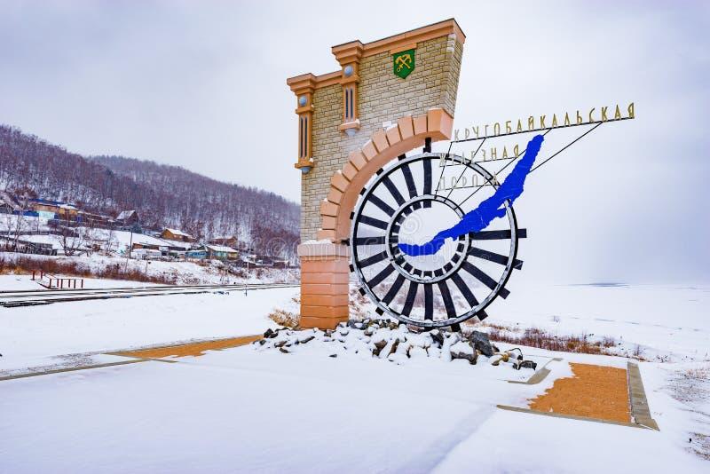 Σημάδι που χαρακτηρίζει την αρχή του σιδηροδρόμου circum-Baikal στοκ φωτογραφία με δικαίωμα ελεύθερης χρήσης