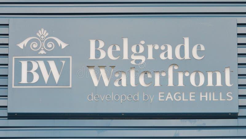 Σημάδι προκυμαιών Βελιγραδι'ου στοκ φωτογραφίες