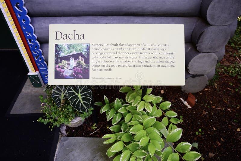 Σημάδι σπιτιών Dacha στα κτήματα Hillwood στοκ εικόνα με δικαίωμα ελεύθερης χρήσης