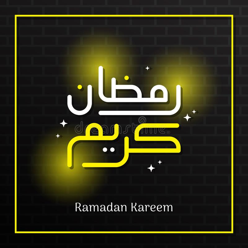 Σημάδι Ramadan Kareem νέου με την κίτρινη άσπρη εγγραφή και ημισεληνοειδές φεγγάρι στο σκοτεινό κλίμα τοίχων Αραβικά μέσα επιγραφ διανυσματική απεικόνιση