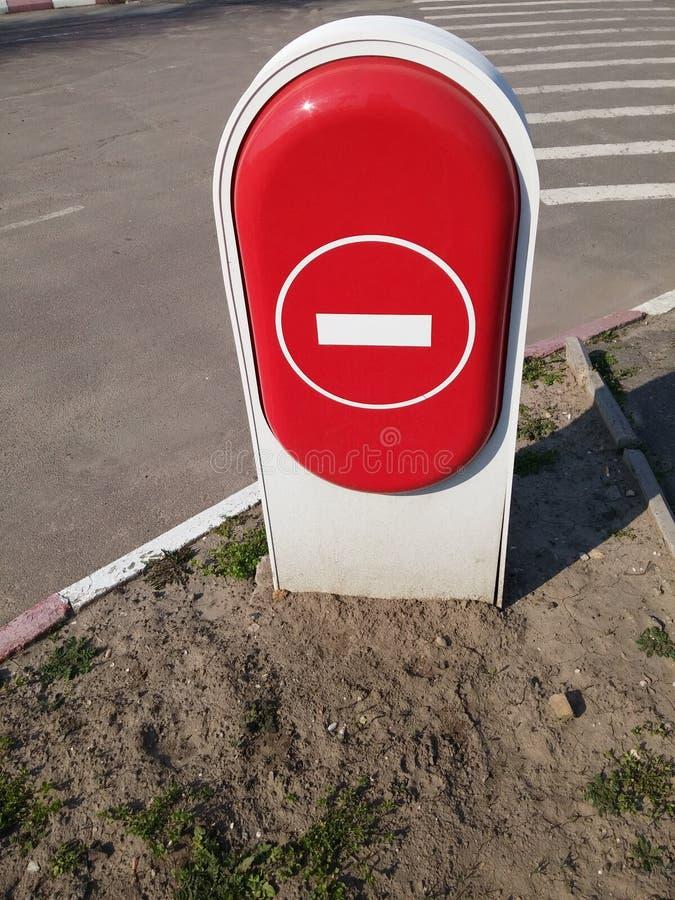 Σημάδι οδικών στάσεων στοκ φωτογραφία με δικαίωμα ελεύθερης χρήσης