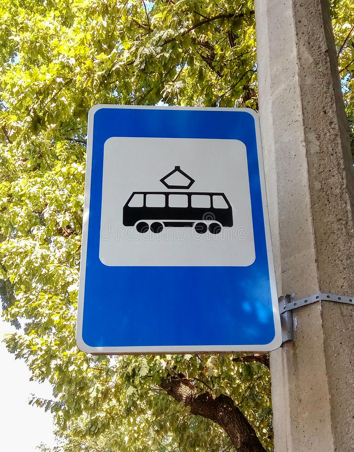 Σημάδι στάσεων τραμ στοκ εικόνα με δικαίωμα ελεύθερης χρήσης