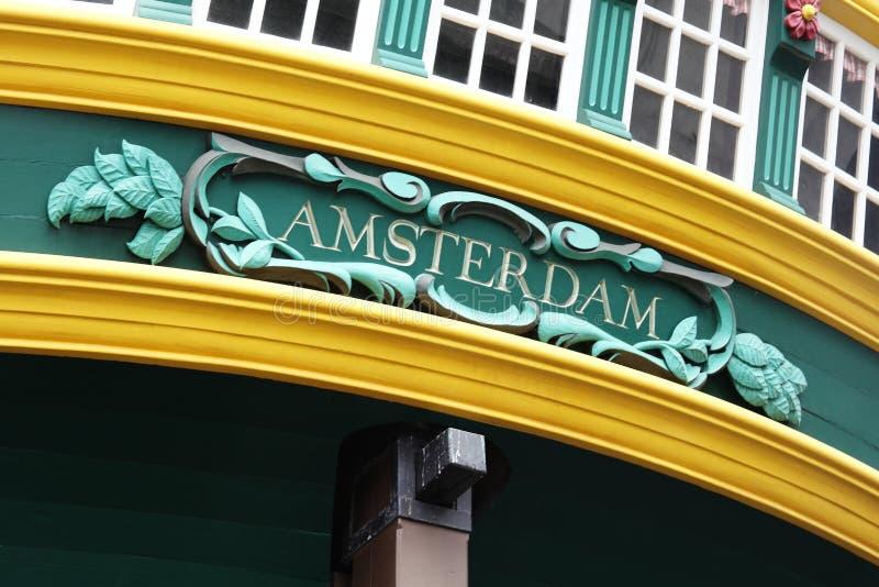 Σημάδι του Άμστερνταμ στοκ εικόνες