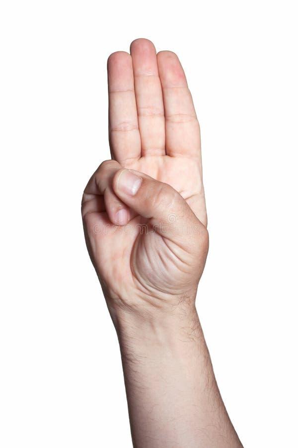 Σημάδι χεριών ατόμων που απομονώνεται στο άσπρο υπόβαθρο στοκ φωτογραφία με δικαίωμα ελεύθερης χρήσης