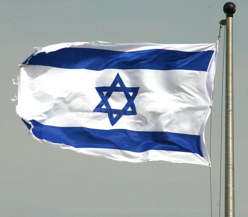 σημαία Ισραηλίτης στοκ φωτογραφία