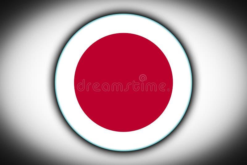 Σημαία με μορφή ενός κύκλου ελεύθερη απεικόνιση δικαιώματος