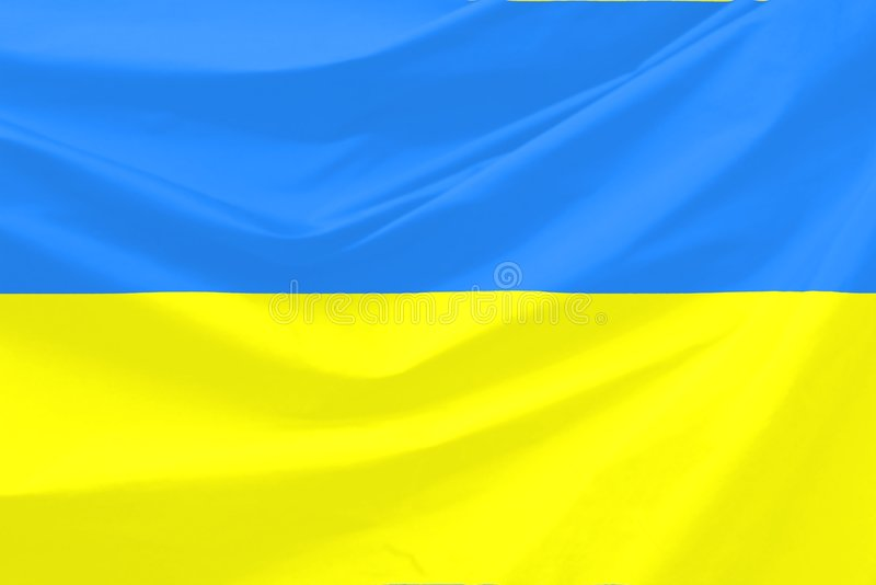 σημαία Ουκρανία ελεύθερη απεικόνιση δικαιώματος