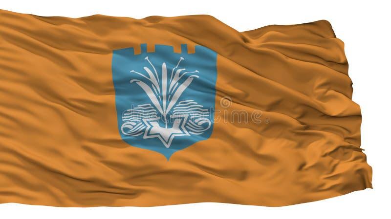 Σημαία πόλεων Netanya, Ισραήλ, που απομονώνεται στο άσπρο υπόβαθρο διανυσματική απεικόνιση