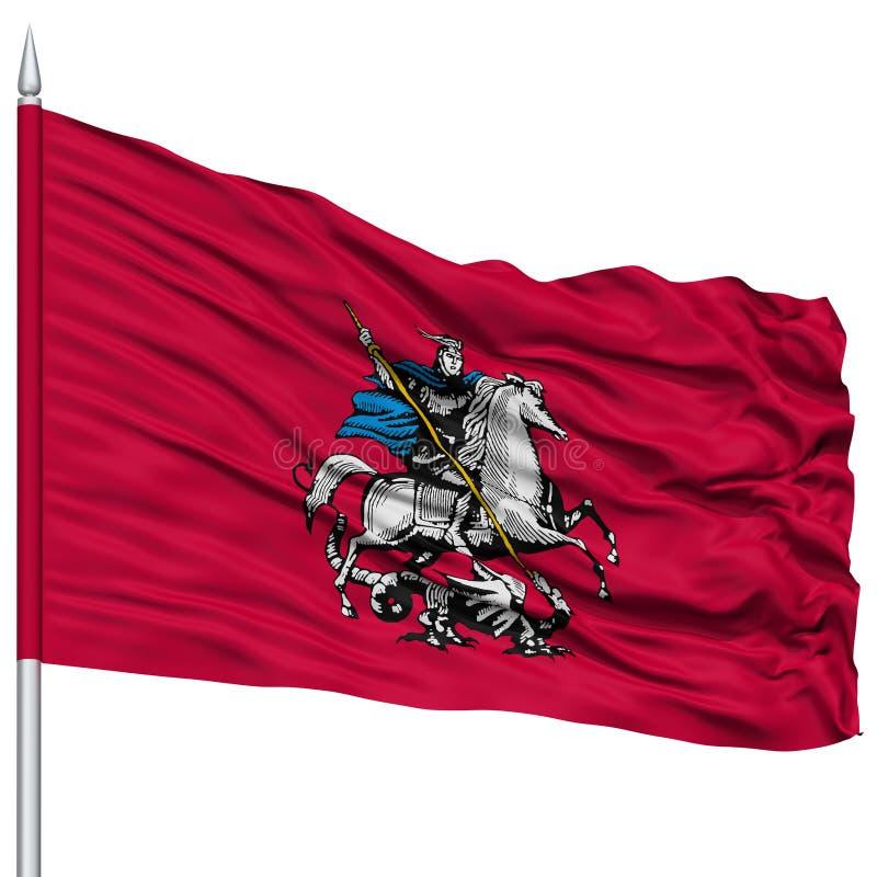 Σημαία πόλεων της Μόσχας στο κοντάρι σημαίας απεικόνιση αποθεμάτων