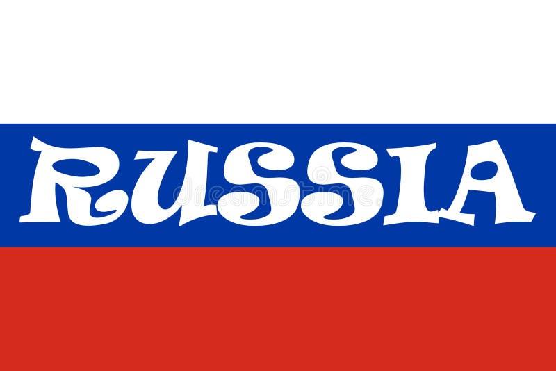 Σημαία της απεικόνισης της Ρωσίας στοκ εικόνα με δικαίωμα ελεύθερης χρήσης