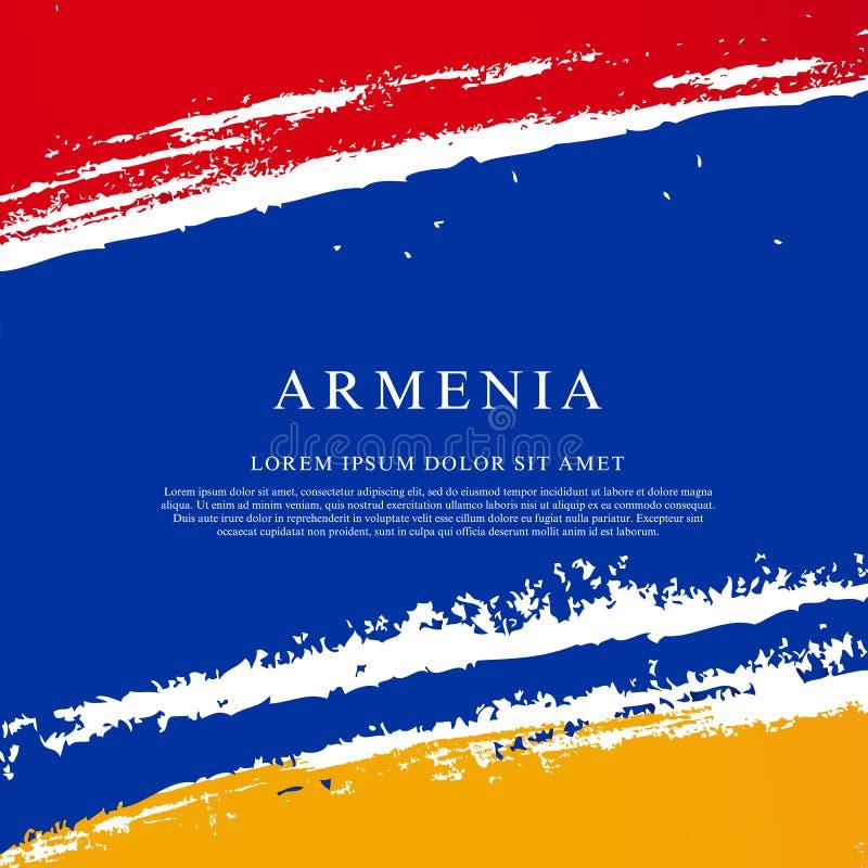 Σημαία της Αρμενίας r r απεικόνιση αποθεμάτων