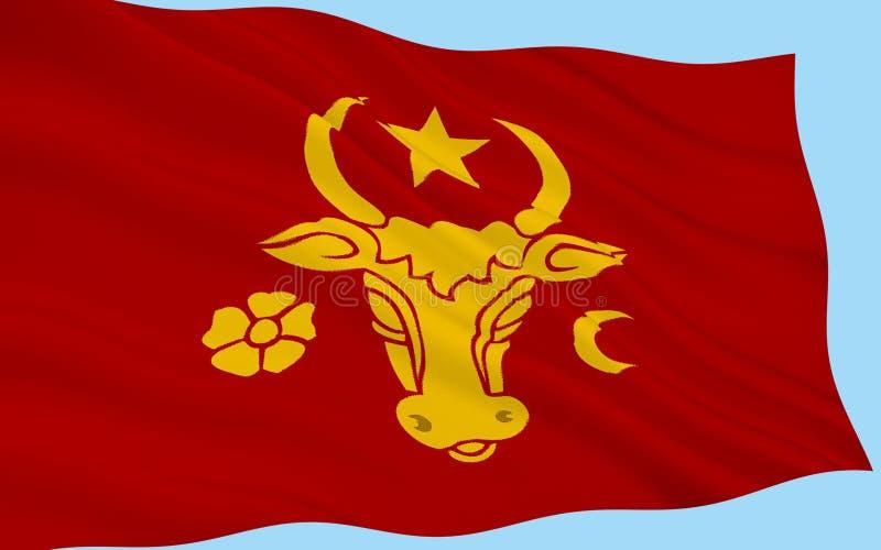 Σημαία της Δημοκρατίας της Μολδαβίας στοκ εικόνες με δικαίωμα ελεύθερης χρήσης