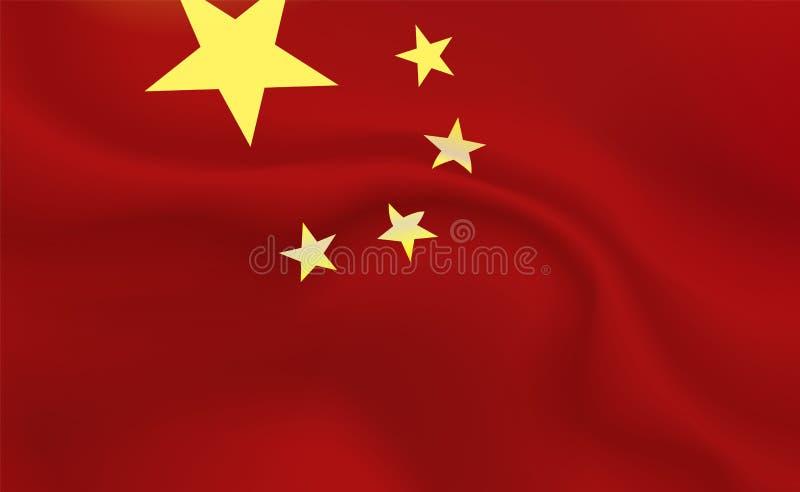 Σημαία της Κίνας υποβάθρου στις πτυχές Κόκκινο έμβλημα Σημαία με Δημοκρατία έννοιας αστεριών τη στενή, τυποποιημένη κινεζική εθνι απεικόνιση αποθεμάτων